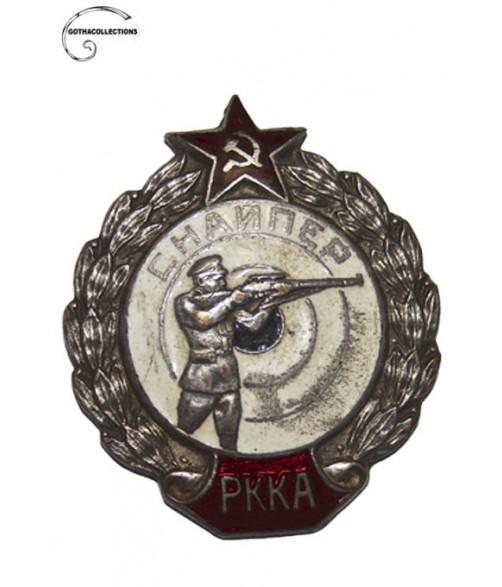 Red Army (Rkka) Exemplary Shooter Badge.