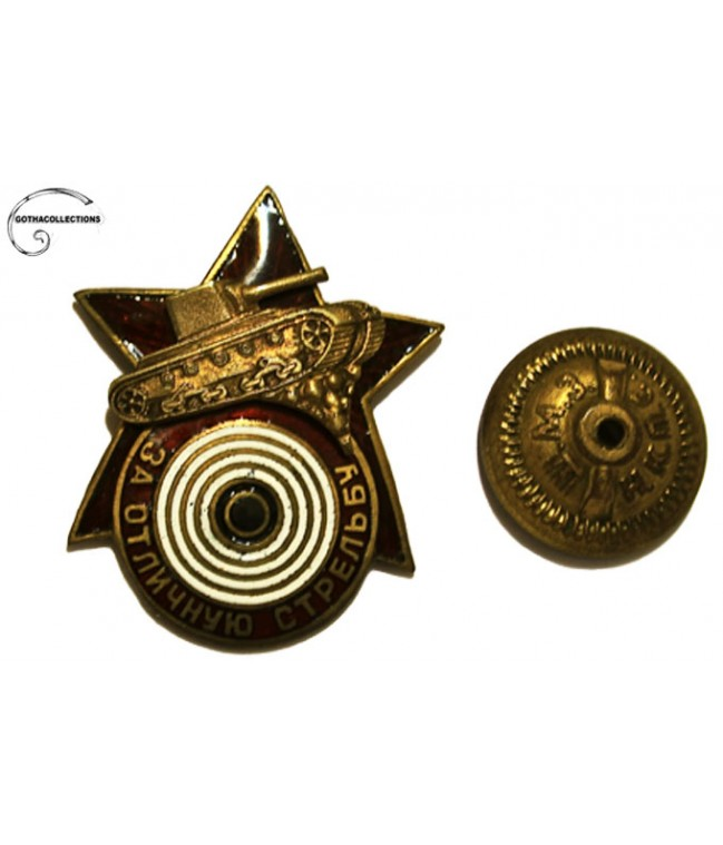 Insignia to the Best Tanks Shooter.