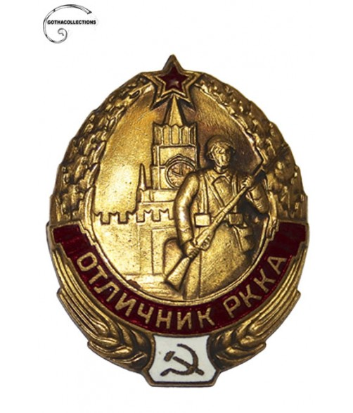 Best Soldier Insignia at the (Pkka) Army.