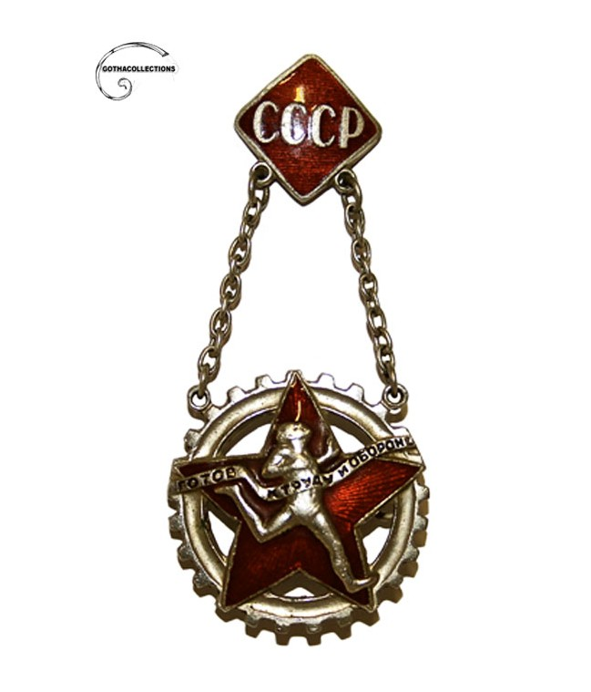 ¨Prepared for the defense and the work¨ Insignia.