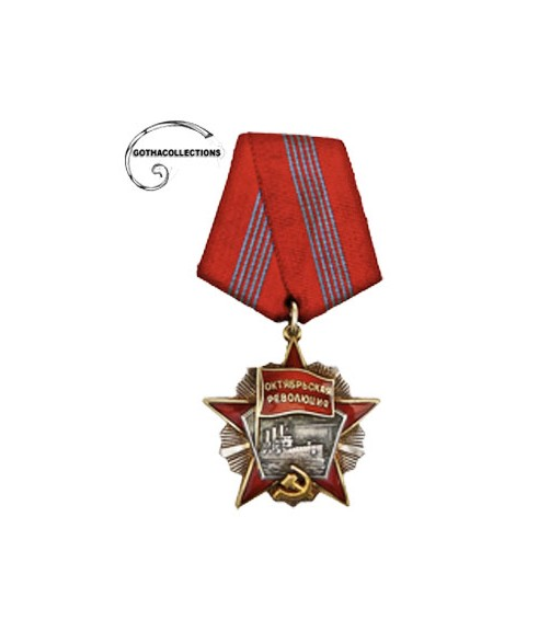 Order of the October Revolution. Variation 2.